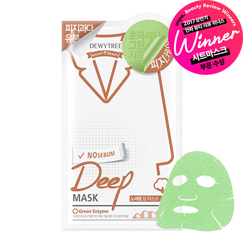 No Sebum Deep Mask