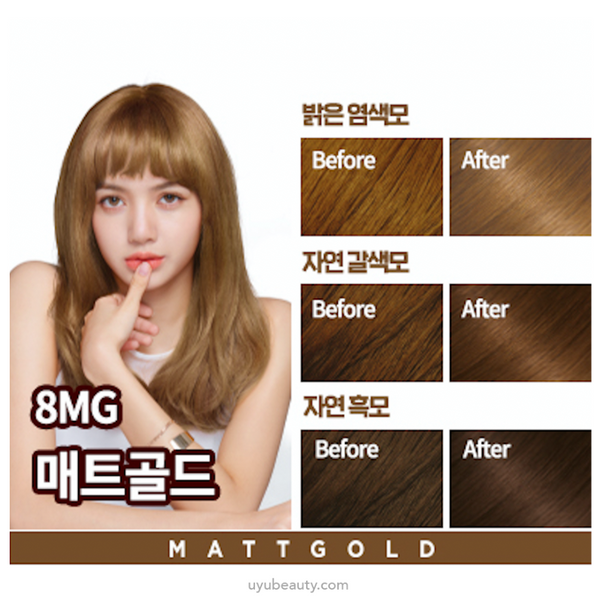 Hello Bubble (Easy Self Hair Dye Kit) - 8MG Matte Gold - uyubeauty