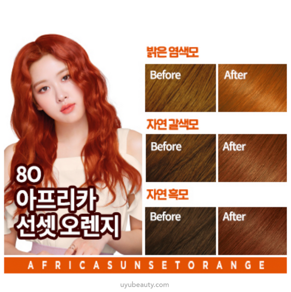 Hello Bubble (Easy Self Hair Dye Kit) - 8O Africa Sunset Orange - uyubeauty