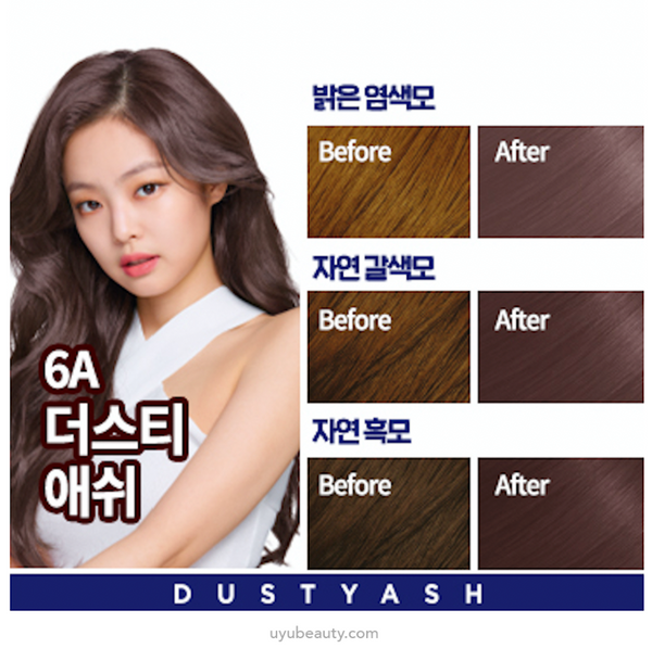 Hello Bubble (Easy Self Hair Dye Kit) - 6A Dusty Ash - uyubeauty