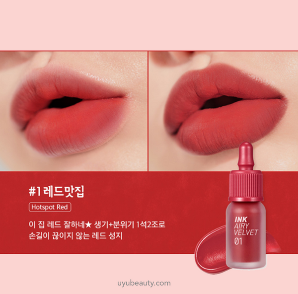 Peripera New Ink Airy Velvet #1 Hotspot Red