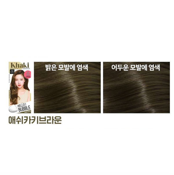 Hello Bubble (Easy Self Hair Dye Kit) - 7K Ash Khaki