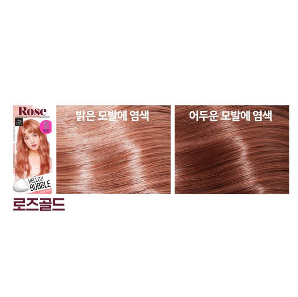 Hello Bubble (Easy Self Hair Dye Kit) - 11RG Rose Gold