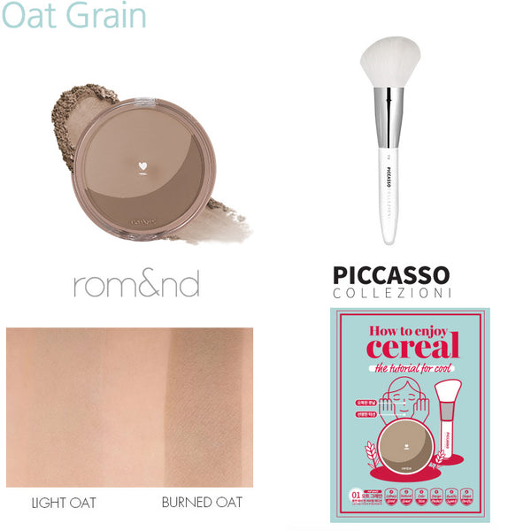 Better Than Cereal Edition - Contouring Kit #Oat Grain