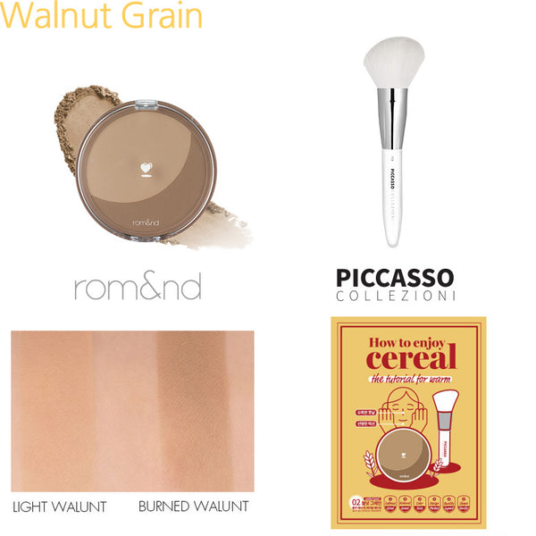 Better Than Cereal Edition - Contouring Kit #Walnut Grain