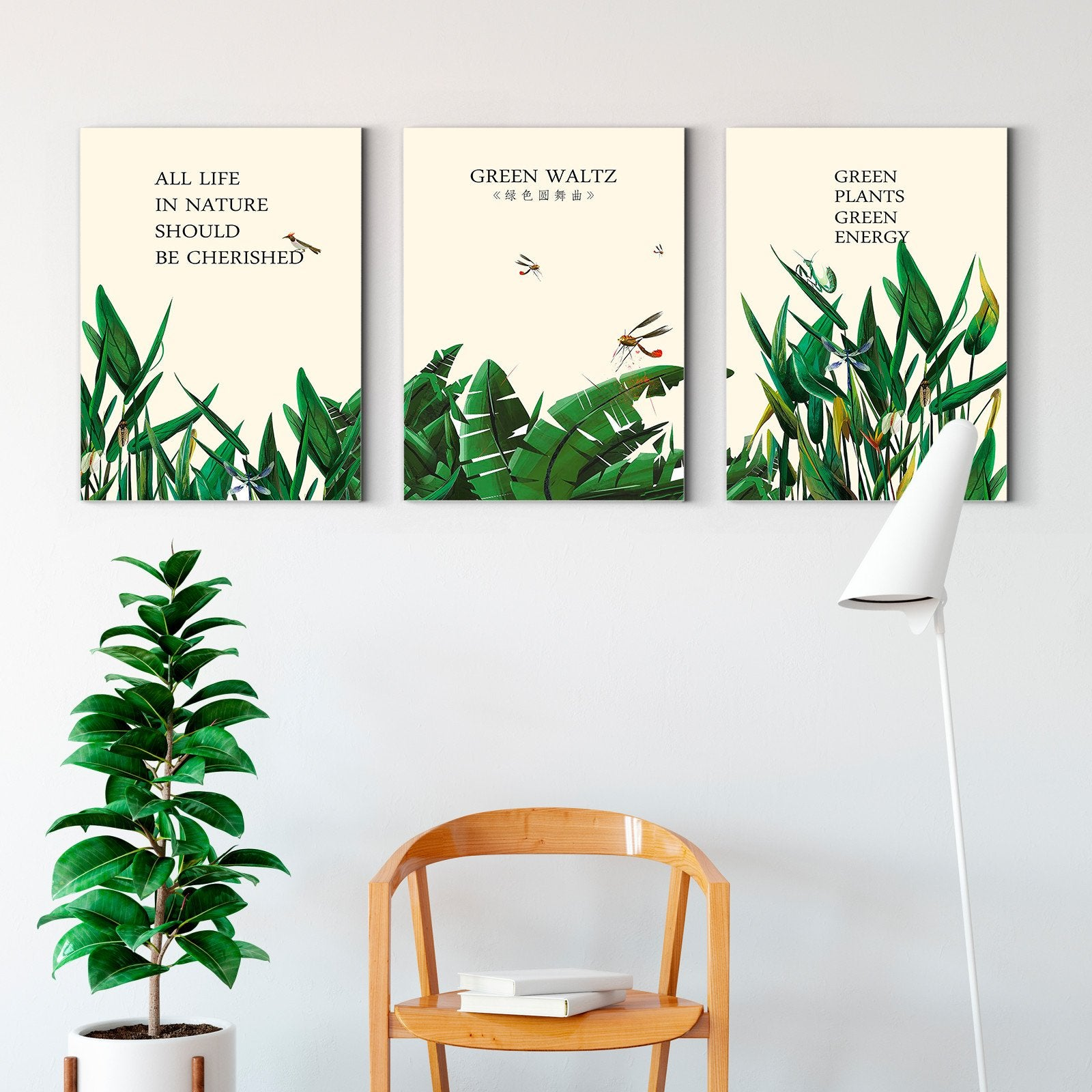 Green Garden Dance - Plant Decoration Painting - Living Room-Multi Panel Wall Art054