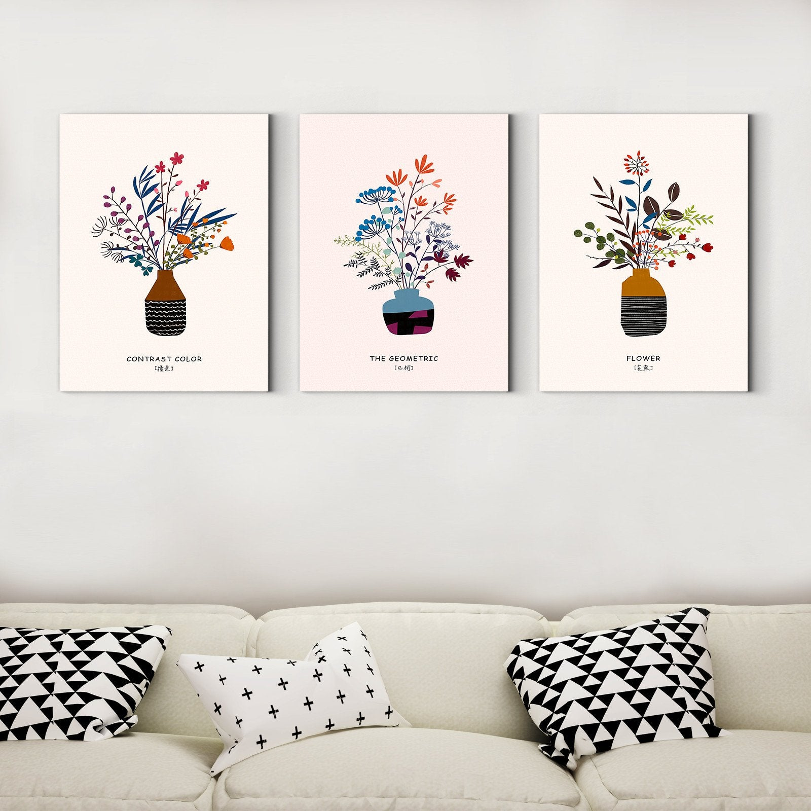 Vintage style flower arrangement - plant decoration painting - living room-Multi Panel Wall Art057