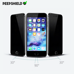 PeepShield™ Screen Privacy Shield