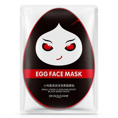 Image of Korean Collagen Egg Facial Masks Kit