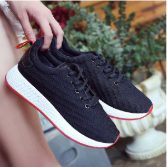 Image of Mesh Sneakers