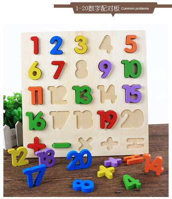Wooden Numbers Math Set