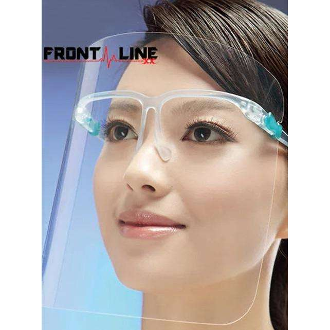FRONT LINE Eco + Face Shield Visor,EQUIPMENTEYEWEARSPECIALIZE,FRONT LINE,Gear Up For Outdoors,