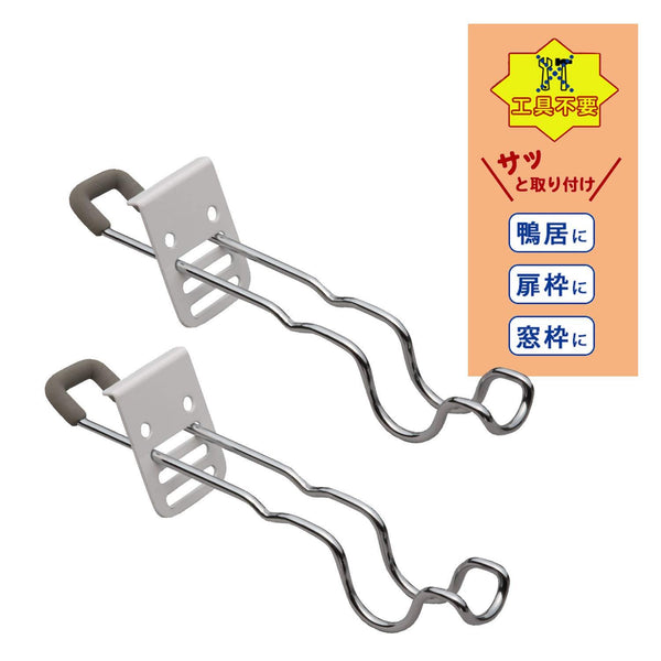 Easy to Install Indoor Drying Hooks/Picture Rail Hooks, Easy to Install, Set of 2, Color : Silver