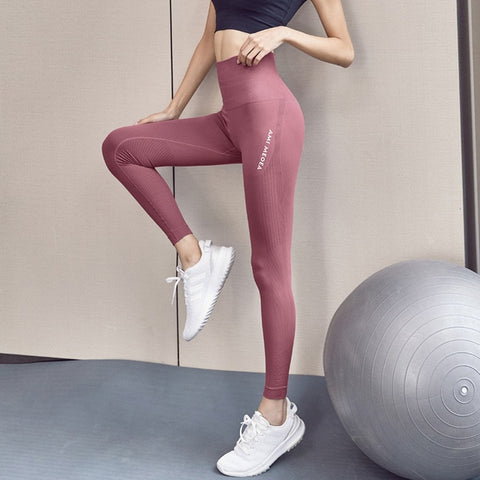 Women's Sports Seamless Leggings with Tummy Control. They Look Great and Feel Wonderful On.