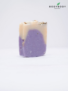 Rustic Lavender( Cleansing Bar )