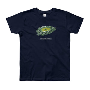 Giant green anemone- Youth, microplastic-free, fine art T-shirt