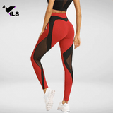 Collant Fitness Rouge