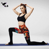 Legging Pilates Coloré