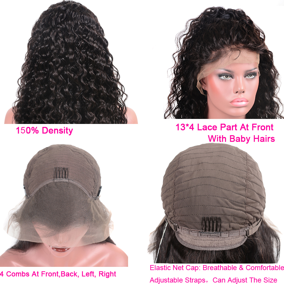 Beaufox Hair Water Curly 13*4 Lace Front Wig 150% Density Brazilian Virgin Human Hair Wigs
