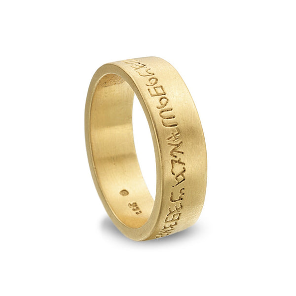 ENGRAVED SAMARITAN RING