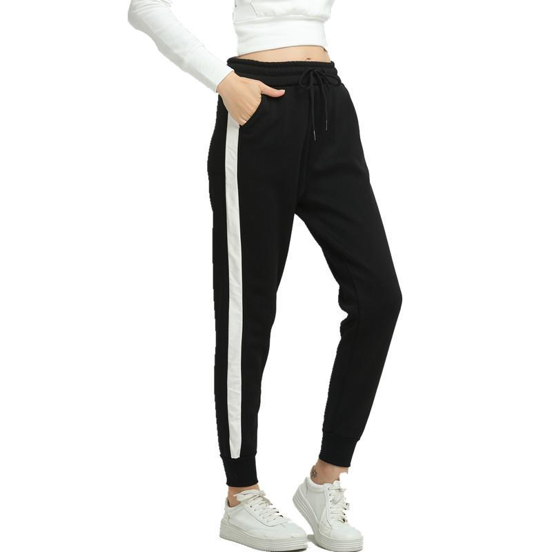 Bold Side Striped Elastic Waist Fitness Sweatpants