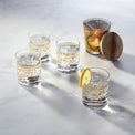 Global Tapestry™ 4-piece Glass Set