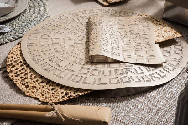 Type Matzah Cover Gold or Silver