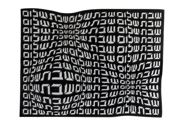 Challah Cover Hebrew Type Black