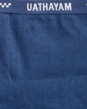 Junior Drawer Navy Blue