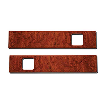 Rosewood Door Insert Panel For Power Windows