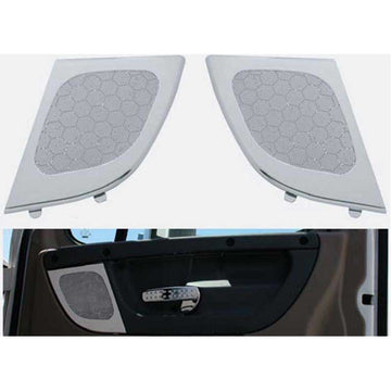 2007 and Newer Freightliner Cascadia Door Speaker Cover