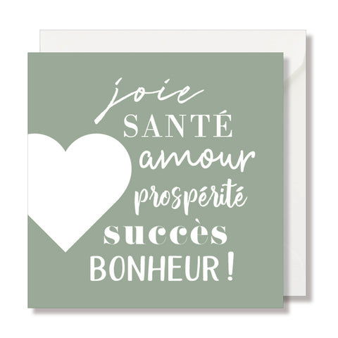 "CARTE DE VŒUX ""HAPPY BIRTHDAY"" AQUARELLE GRENAT - SEVEN PAPER"