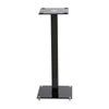 "29"" Gloss Black Fixed Height Speaker Stand, Set of 2"
