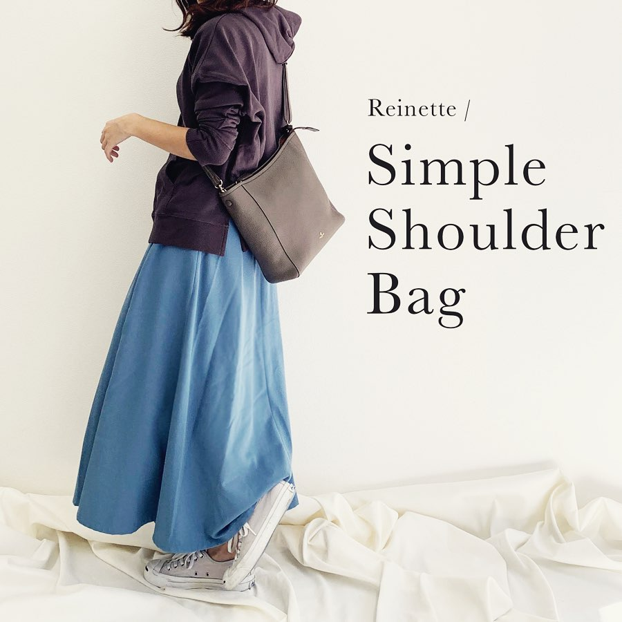 Reinette Simple Shoulder Bag