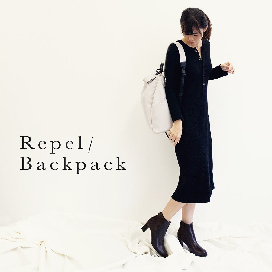 Repel Backpack