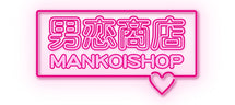 Mankoi Shop