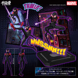 Figurine Spider-Man : New Generation - Miles Morales (Spider-Man) - Mankoi Shop