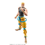Figurine Jojo's Bizarre Adventure Super Action Statue - Dio (saison 3) - Mankoi Shop