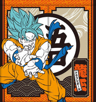 Noren Ryugoku Dragon Ball Z Super - Son Goku - Mankoi Shop