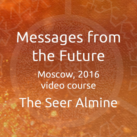 Messages from the Future (Video Course)