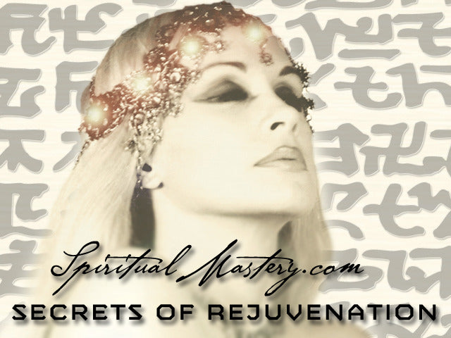 Secrets of Rejuvenation (Multimedia PDF & MP3 Download)