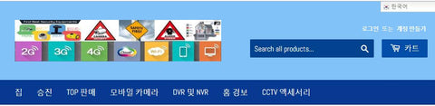 Multi-Language version for https://www.cctung.com for Korean