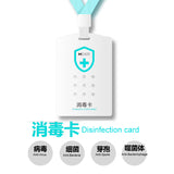 Carbon Dioxide Disinfection Card Chlorine Dioxide Air Disinfection Slow-Release Package Last 45days