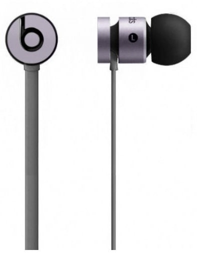 Beats urBeats In-Ear Headphones in Silver/Purple