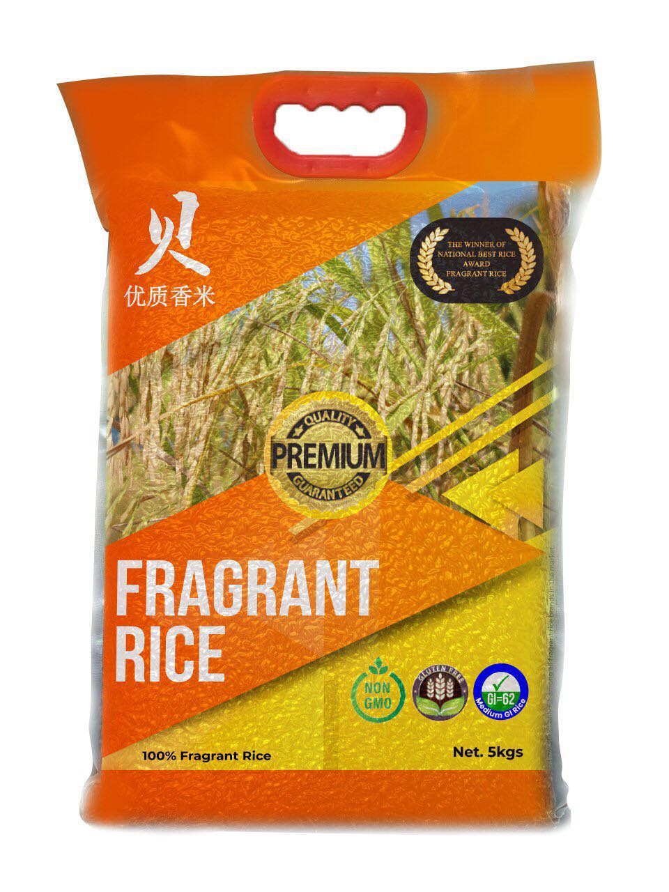 2 Packs Betamore Premium Fragrant Rice - 5 kg