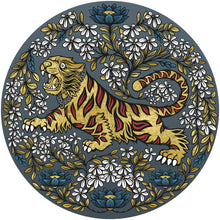 Tipu's Tiger in Jasmine (Dark)