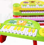 Early Childhood Joyful Education Electronic Piano