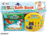 Early Childhood Educational EVA Plastic Bath Book for Infants & Toddlers- Pack of 2