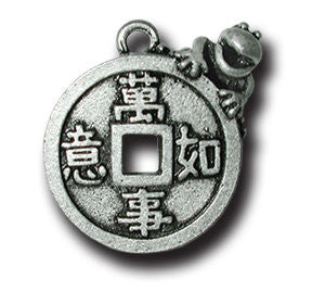 Good Fortune Coin  KEYRING - Wear Me Out!, Antiqued Silver Plated Pewter Lucky Frog Charm - dog charms, WMO! - Wear Me Out!, Wear Me Out! - mydoglulu