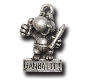 Ganbatte! - Do Your BEST!  KEYRING - Wear Me Out!, Antiqued Silver Plated Pewter Lucky Frog Charm - dog charms, WMO! - Wear Me Out!, Wear Me Out! - mydoglulu